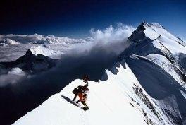 Arista-Este-Annapurna